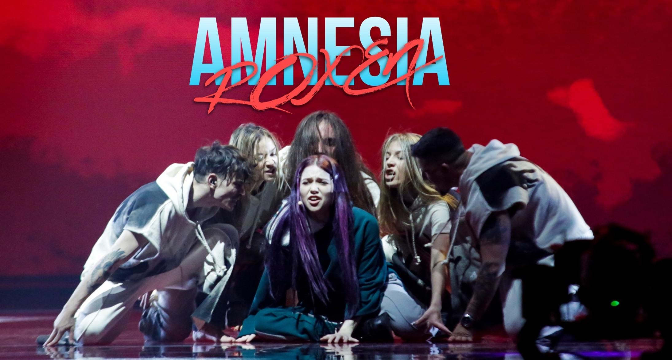 First Rehearsal of Romania – Eurovision 2021